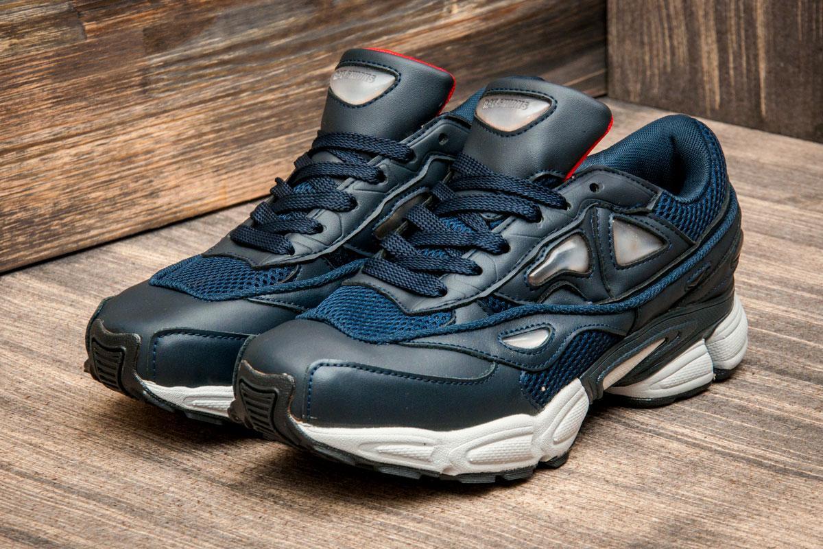 Кроссовки мужские  в стиле Adidas RafSimons, темно-синие (1037-3) [  46 (последняя пара)  ]