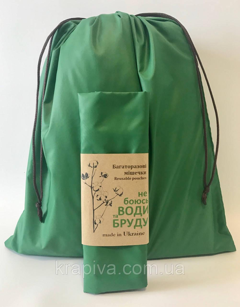 Мешок для обуви, экомешок для вещей и продуктов, еко торбинка, эко-мешок, мешок для игрушек