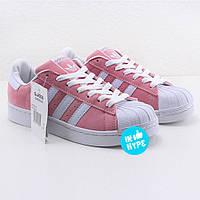 Женские розовые кроссовки, кеды  Adidas Superstar Pink Rose Blank ( Адидас суперстар )