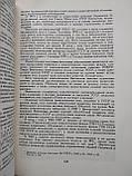 История Центральной Научной Библиотеки Академии Наук Украинской ССР, фото 5