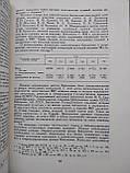 История Центральной Научной Библиотеки Академии Наук Украинской ССР, фото 7