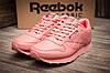 Кроссовки женские  в стиле Reebok Classic, розовые (1071-6) [  37 39  ], фото 3