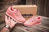 Кроссовки женские  в стиле Reebok Classic, розовые (1071-6) [  37 39  ], фото 4