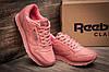Кроссовки женские  в стиле Reebok Classic, розовые (1071-6) [  37 39  ], фото 5