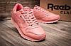 Кроссовки женские  в стиле Reebok Classic, розовые (1071-6) [  37 39  ], фото 7