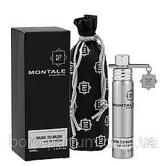Montale Musk to Musk 20 мл с феромонами унисекс