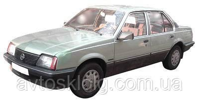Стекла лобовое, заднее, боковые для Opel Ascona C (Седан, Хетчбек) (1981-1988)