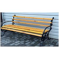 Скамья с подлокотниками кованная (для улицы скамейка) Луиза, фото 1