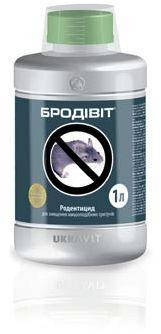 Родентицид Бродивит Укравит - 5 л, фото 2