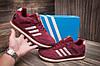 Кроссовки мужские  в стиле Adidas Spezial, бордовые (11373) [  44 (последняя пара)  ], фото 2