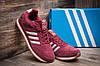 Кроссовки мужские  в стиле Adidas Spezial, бордовые (11373) [  44 (последняя пара)  ], фото 3