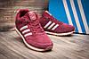 Кроссовки мужские  в стиле Adidas Spezial, бордовые (11373) [  44 (последняя пара)  ], фото 5