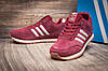 Кроссовки мужские  в стиле Adidas Spezial, бордовые (11373) [  44 (последняя пара)  ], фото 6