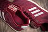 Кроссовки мужские  в стиле Adidas Spezial, бордовые (11373) [  44 (последняя пара)  ], фото 7