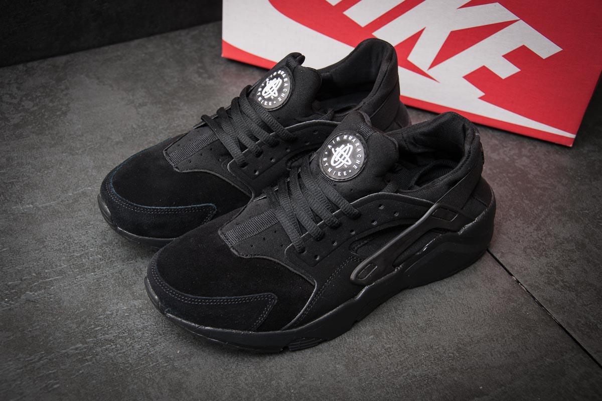 Кроссовки мужские  в стиле Nike Huarache Ultra, черные (11442) [  45 (последняя пара)  ]
