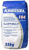 Клей для плитки эластичный Крайзель (Kreisel) 104, 25 кг