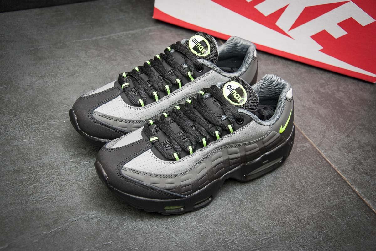 Кроссовки женские  в стиле Nike AirMax 95, серые (11463) [  36 (последняя пара)  ]