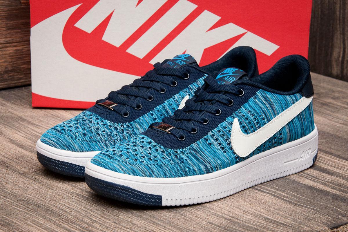 Кроссовки мужские  в стиле Nike Air Force, синие (2485-3) [  44 (последняя пара)  ]