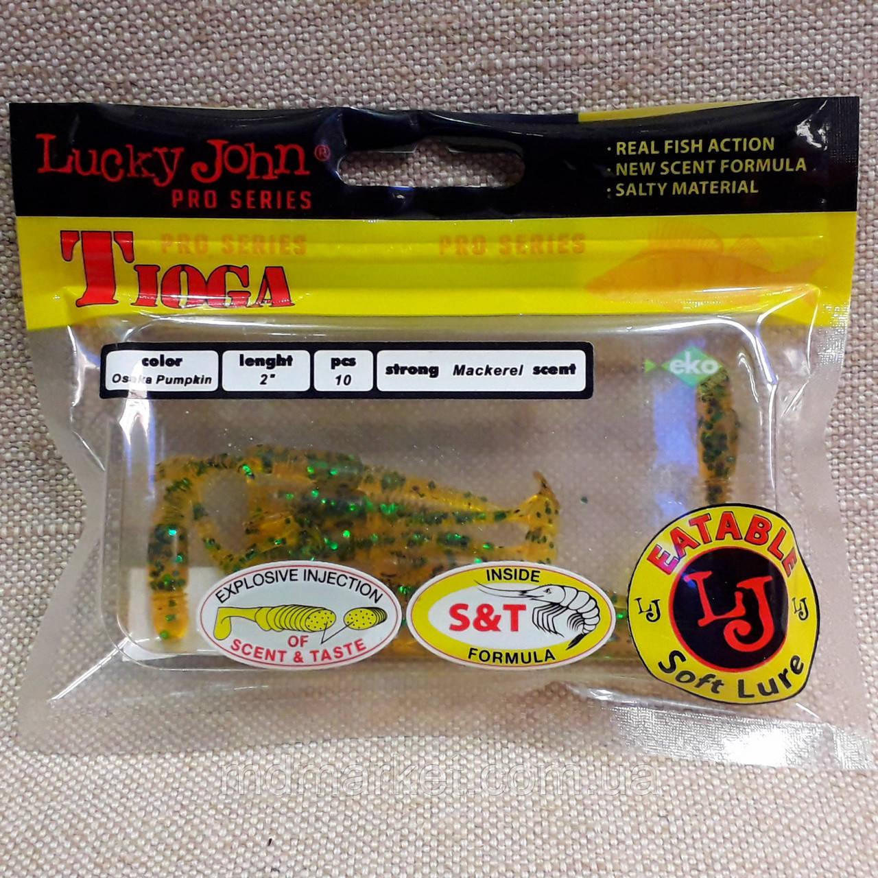 """LUCKY JOHN Виброхвост 2""""  TIOGA PA19 (Osaka Pumpkin)"""