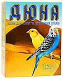 """""""ДЮНА"""" пісок для птахів, 1 кг., фото 2"""