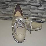 Туфли кожаные на утолщенной подошве, на шнурках, фото 2