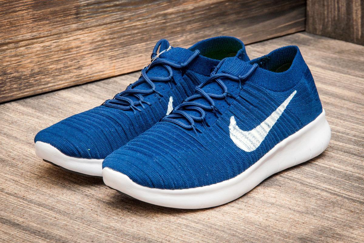Кроссовки мужские  в стиле Nike Free Run, темно-синие (2556-1) [  41 (последняя пара)  ]