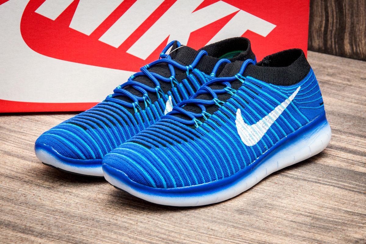 Кроссовки мужские  в стиле Nike Free Run, синие (2556-3) [  42 (последняя пара)  ]