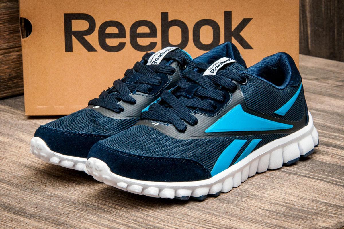 Кроссовки мужские  в стиле Reebok RealFlex, темно-синие (2603-1) [  41 (последняя пара)  ]