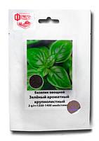 Семена базилика в профупаковке «Зеленый ароматный» 1350-1400 семян, «Фермерское подворье»
