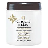 R-line Argan Star - Маска регенерирующая с кератином и маслом аграны, 1000мл