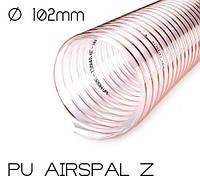 Шланг для аспирации PU AIRSPAL Z 102мм