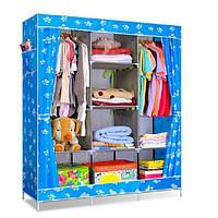 Шкаф органайзер Storage Wardrobe YQF130-14A, все для дома, все для дома недорого