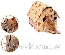 Домик для собак и кошек Portable Dog House Будка, фото 3
