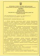 dozvil_576.18.26_1.png