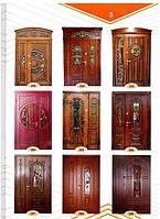 Дизайн дверей мдф накладки
