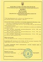 dozvil_573.18.26_1.png