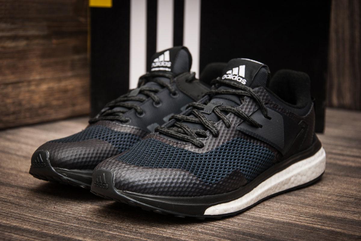 Кроссовки мужские  в стиле Adidas Response 3 M  ( 100% оригинал  ), черные (7072) [  44 45  ]