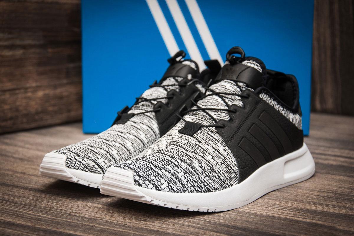 Кроссовки мужские  в стиле Adidas Originals X PLR  ( 100% оригинал  ), серые (7074) [  42 42,5 43  ]