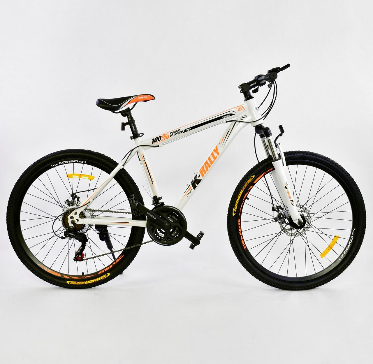 "Велосипед Спортивный CORSO 26"" 0010 - 728 WHITE-ORANGE K-Rally 75781"