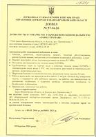 dozvil_57.16.26.png