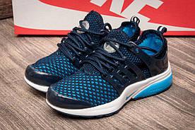 Кроссовки детские  в стиле Nike Air Presto Flyknit Ultra, синие (2540-2) [  32 (последняя пара)  ]