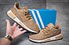 Кроссовки мужские  в стиле Adidas  EQT Cushion ADV, коричневые (11841) [  45 (последняя пара)  ], фото 2