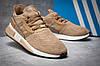 Кроссовки мужские  в стиле Adidas  EQT Cushion ADV, коричневые (11841) [  45 (последняя пара)  ], фото 5