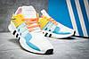 Кроссовки женские  в стиле Adidas  EQT RUG Guidance, белые (11852) [  38 (последняя пара)  ], фото 5