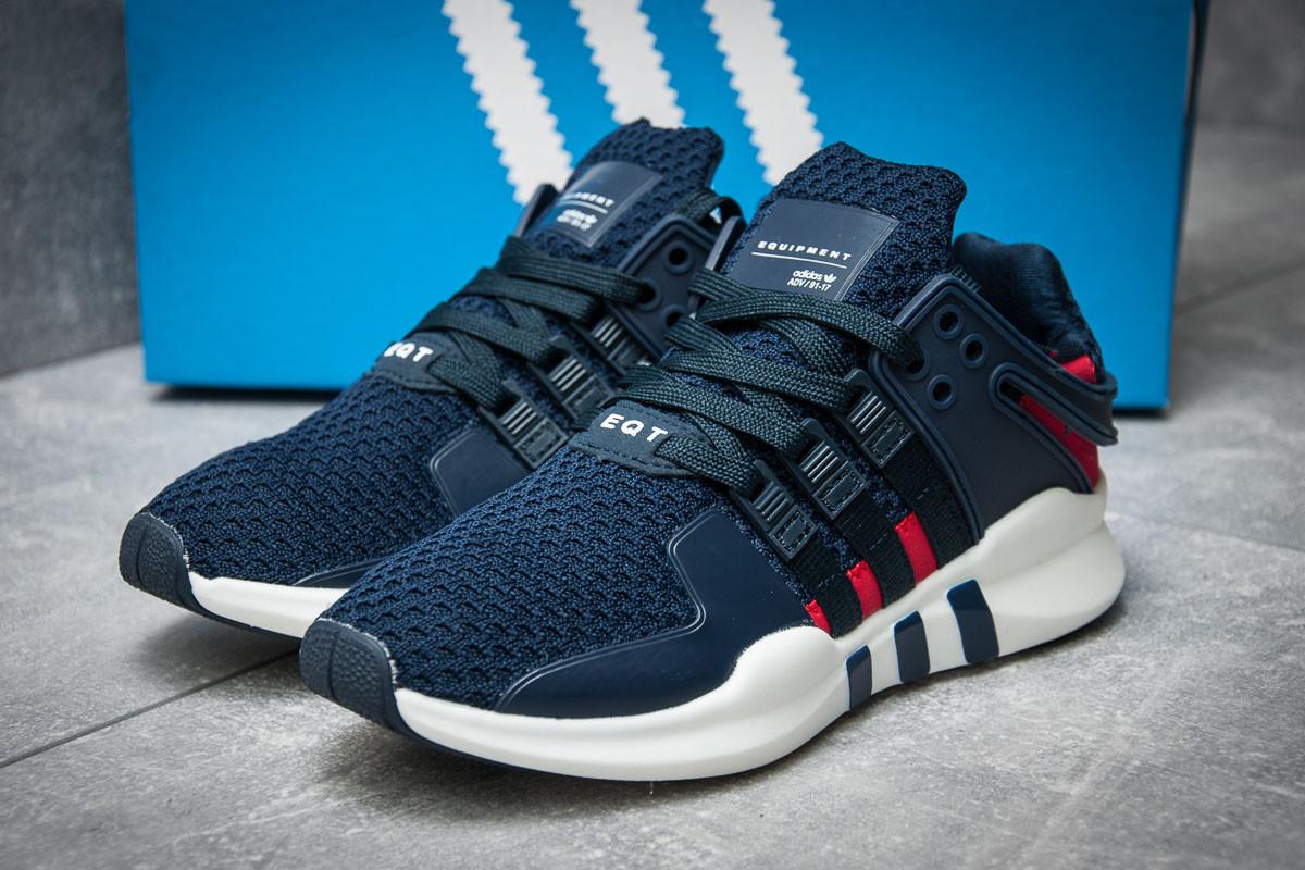 Кроссовки женские  в стиле Adidas  EQT RUG Guidance, темно-синие (11853) [  36 37 38 39 40  ]