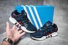 Кроссовки женские  в стиле Adidas  EQT RUG Guidance, темно-синие (11853) [  36 37 38 39 40  ], фото 2