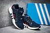 Кроссовки женские  в стиле Adidas  EQT RUG Guidance, темно-синие (11853) [  36 37 38 39 40  ], фото 3