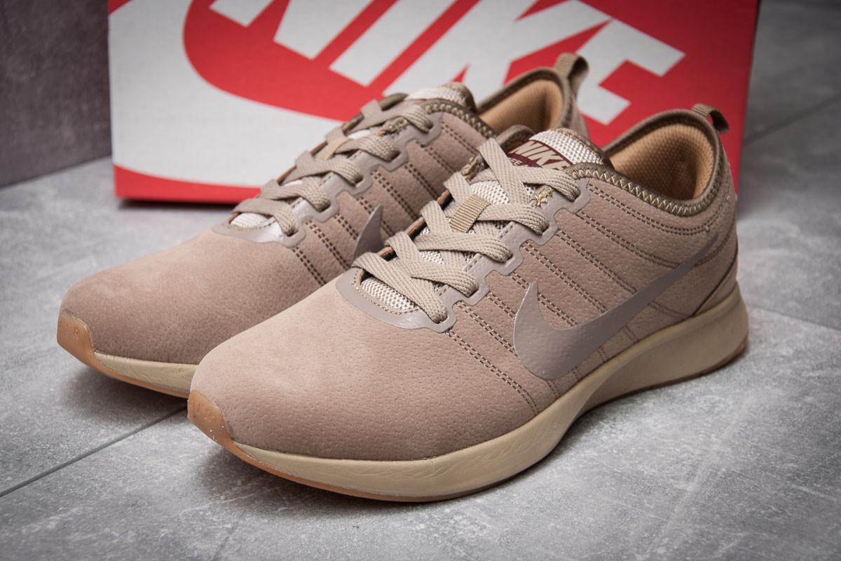 Кроссовки мужские  в стиле Nike  Free Run 4.0 V2, коричневые (11952) [  41 43 44 45 46  ]