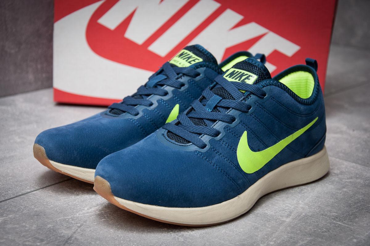 Кроссовки мужские  в стиле Nike  Free Run 4.0 V2, синие (11954) [  42 (последняя пара)  ]