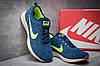 Кроссовки мужские  в стиле Nike  Free Run 4.0 V2, синие (11954) [  42 (последняя пара)  ], фото 3